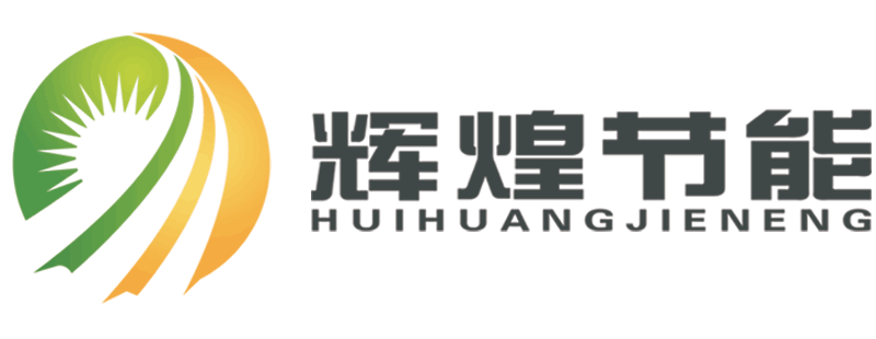 北京辉煌工程材料有限公司