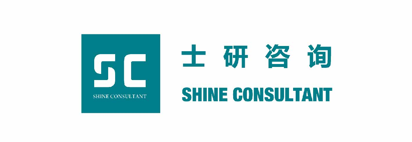 2018亚太零售与消费品数字化峰会