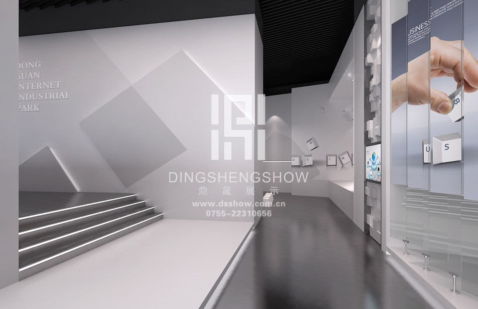 东莞松山湖互联网产业园展厅