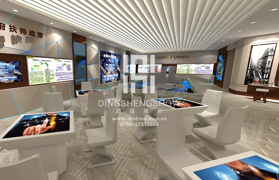 广州南山国贸中心产业园展厅