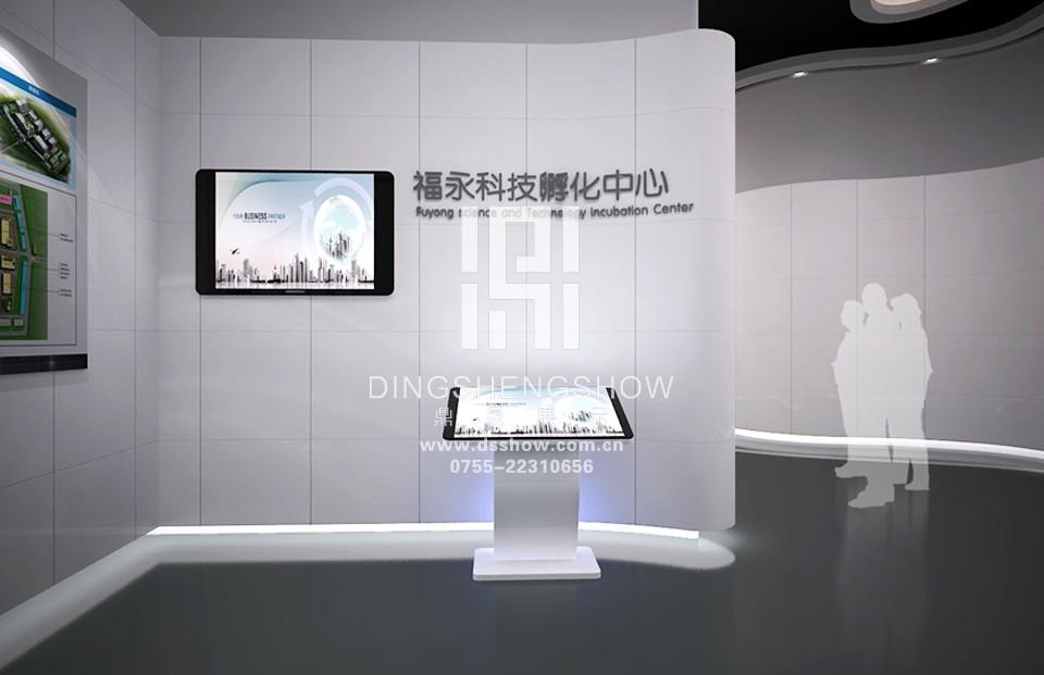 福永科技孵化中心产业园区展厅