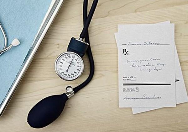二类医疗器械登记事项变更注册