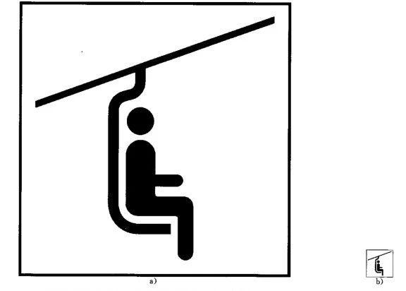 公共信息圖形符號的設計原則及實際運用