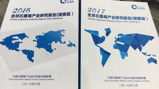 耐得住寂寞 才能守得住繁华——探索中国特色石墨烯产业发展之路系列之三