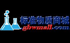 广州分析测试中心科力技术开发公司