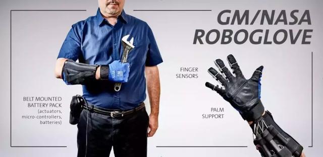 GM计划推动发展3D打印,制作仿生学橡胶工业手套