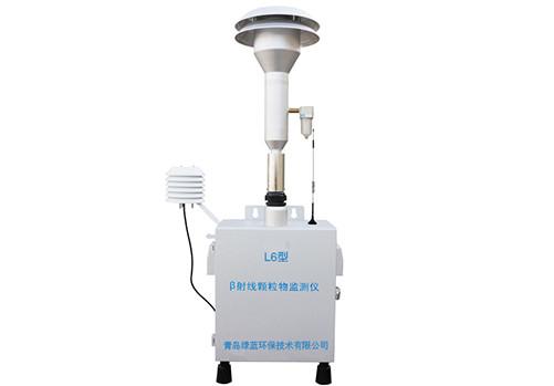 L6型 β射线颗粒物监测仪