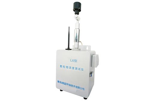 L6型 颗粒物浓度测试仪