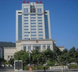 莆田市地方税务局