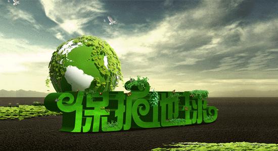 府谷縣遠大活性炭有限公司清潔生產審核公示