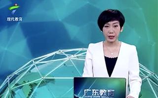 """""""一站式""""云服务平台助高校简政放权"""