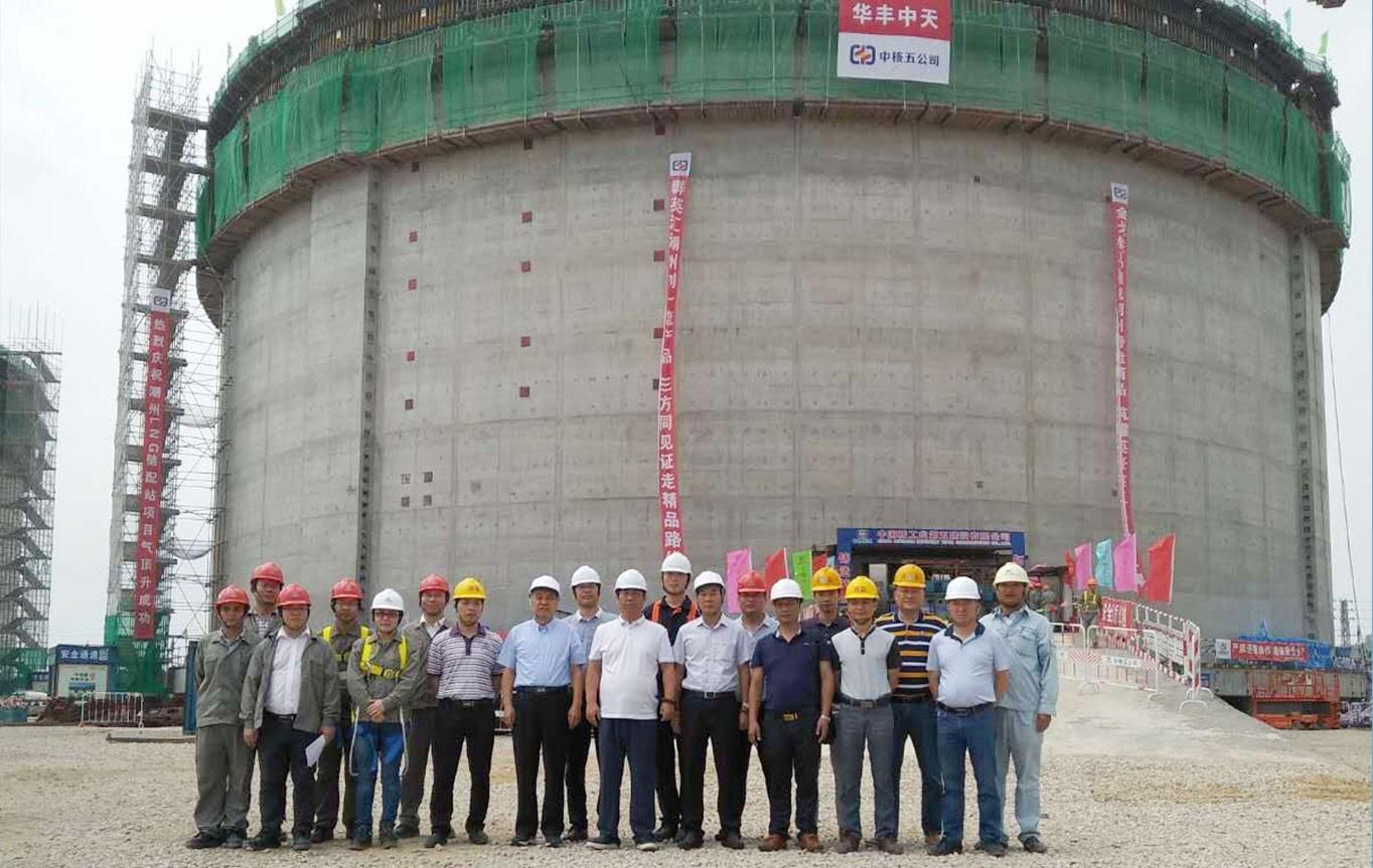 潮州LNG项目一号储罐成功升顶