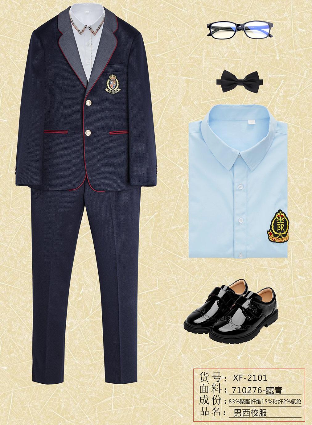 校服-019