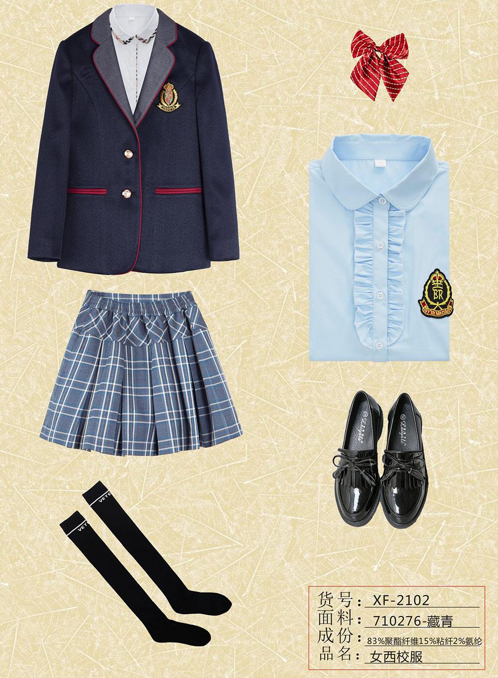 校服-020