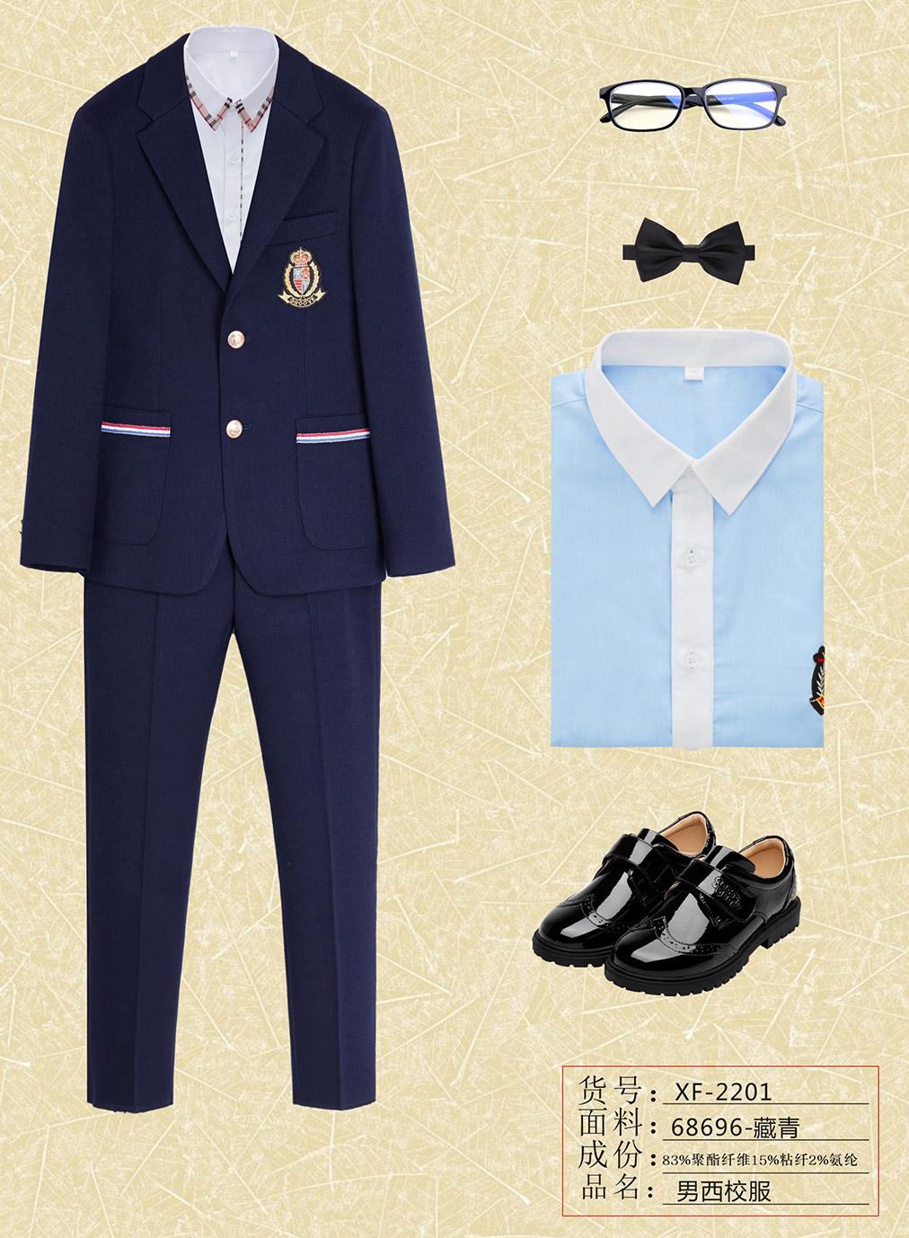 校服-021