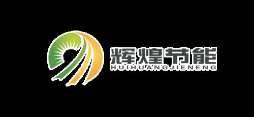 太阳能电采暖炉-北京辉煌工程材料有限公司