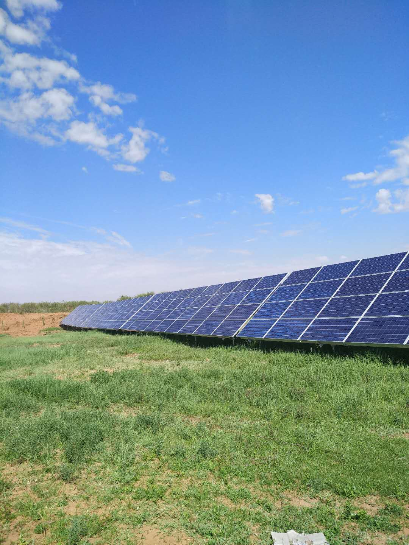 神木市德宇電力有限公司 20MWp分布式光伏發電項目