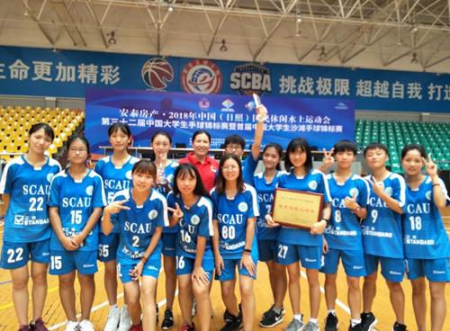 大学生手球锦标赛完美收官,华南农业大学男队女队齐创佳绩
