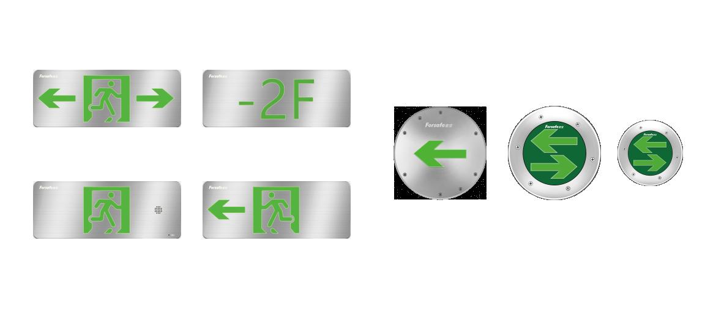 应急标志灯具