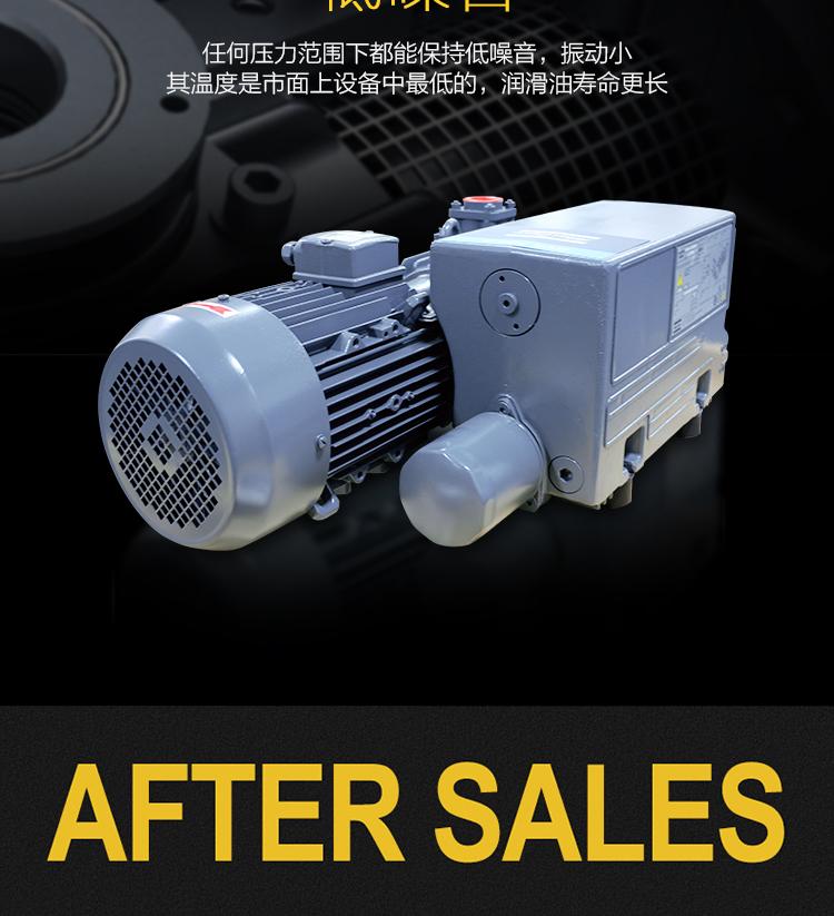 阿特拉斯·科普柯GVS100A单级油旋片式真空泵AtlasCopco节能低噪音