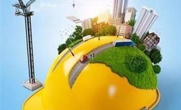山东安全技术防范工程设计施工等级确认管理办法