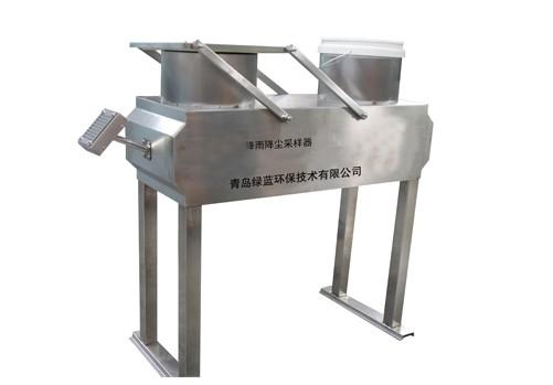 LHCS-1型降水降尘采样器