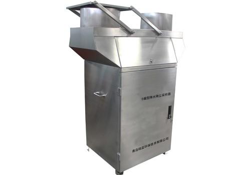 LHCS-3型冷藏型降水降尘采样器