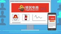 智慧科技携手深圳雨桥,打造一站式省时、省力、省钱消防材料采购平台