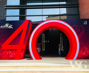 闵行区庆祝建党97周年主题活动