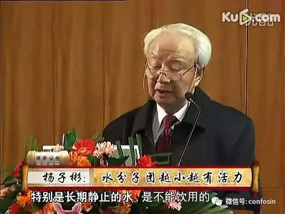 北京卫视——奇妙的小分子团水……