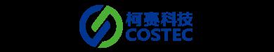深圳柯赛照明技术有限公司