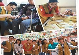 慈济组织的养老院活动