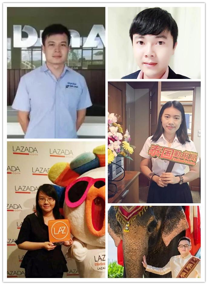 优秀中国毕业生 Excellent Chinese Graduates