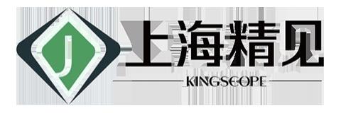 上海亞克力板,上海精見新材料有限公司