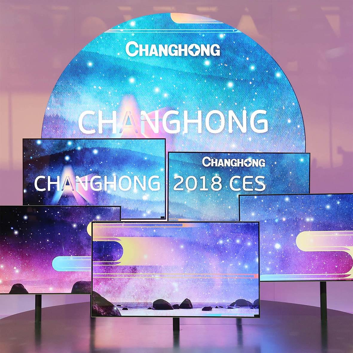 2018年beplay体育官方下载消费类电子产品展览会(CES)