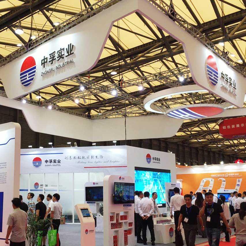2018年中国beplay体育官方下载铝工业展