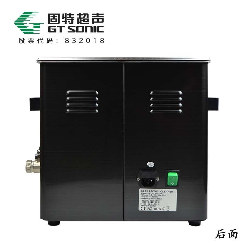 GT-S系列 智能數碼超聲波清洗機