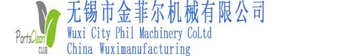 超声波清洗机-无锡市金菲尔机械有限公司
