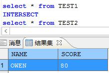 【干货分享】DM7中集合操作符的运用