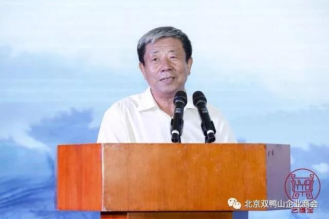 """【会员动态】""""艺缘宝国际艺术联盟""""在北京成立"""