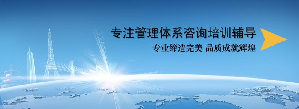ISO10012证明咨询