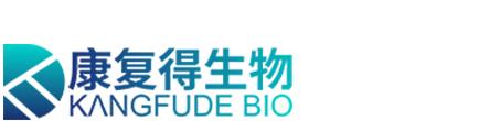 武漢康復得生物科技有限公司