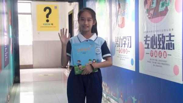 如何给孩子选择小学数学一对一补习班