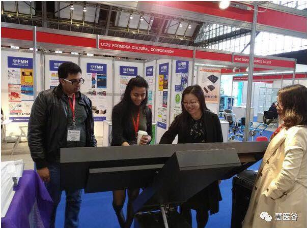 Health-GB2018国际医疗展于英国曼彻斯特举办,天津慧医谷科技推进中医产业国际合作