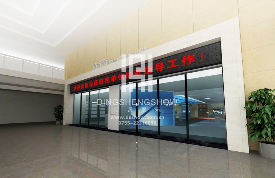 青岛市同洲电子股份有限公司企业展厅
