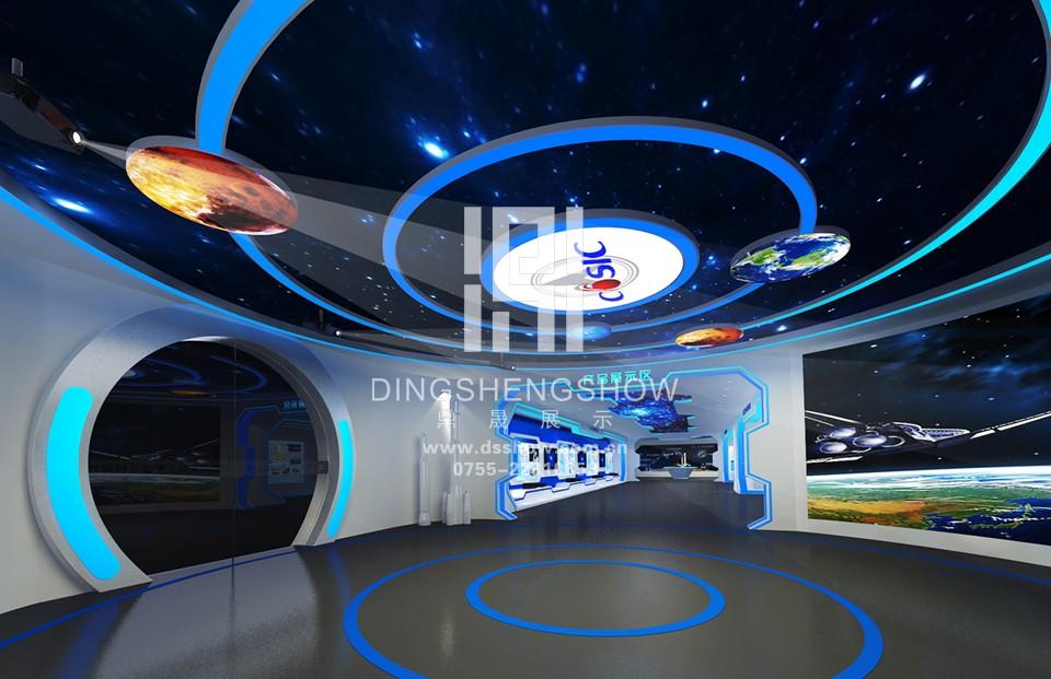 航天科工青岛(集团)有限公司展厅