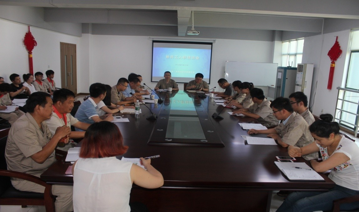2018上半年新员工培训会在滨江厂区举行