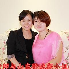 热烈祝贺亚博app官方下载亚博体育app下载链接入驻山东聊城高唐县