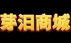 啤酒招商-上海聚石信息科技有限公司