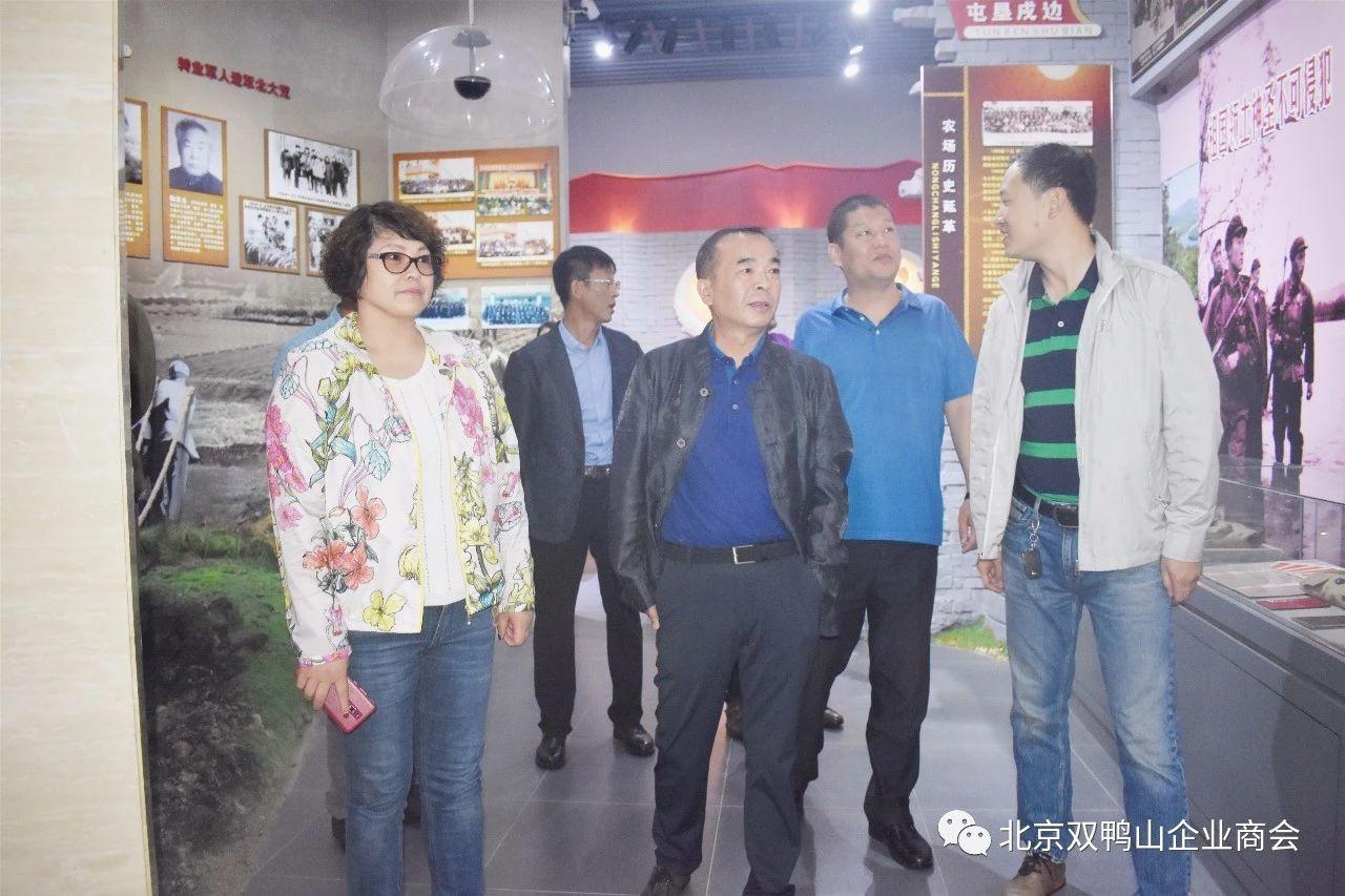 北京kok平台新用户送彩金企业kok登录饶河农场考察